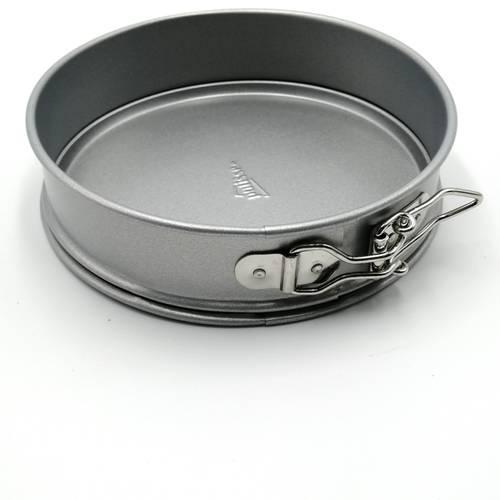 Small springform pan 16 cm